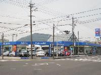 ネッツトヨタ静浜(株)