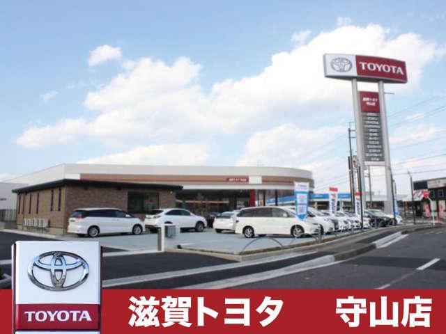 滋賀トヨタ自動車株式会社 Wi−Wi Moriyamaの店舗画像