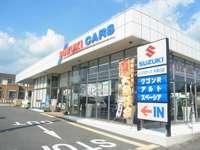 SUZUKI CARS 木津川店