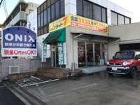ユーポス310号 大阪狭山店