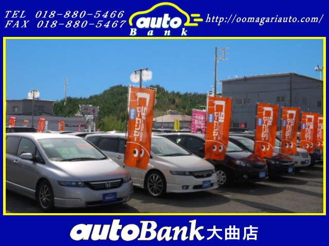 広い展示場にAISの車輌品質評価書を表示し展示しております。遠方販売の実績も多数ございますので安心してご購入いただけます。