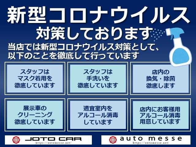 ★月々1万円で乗れます★