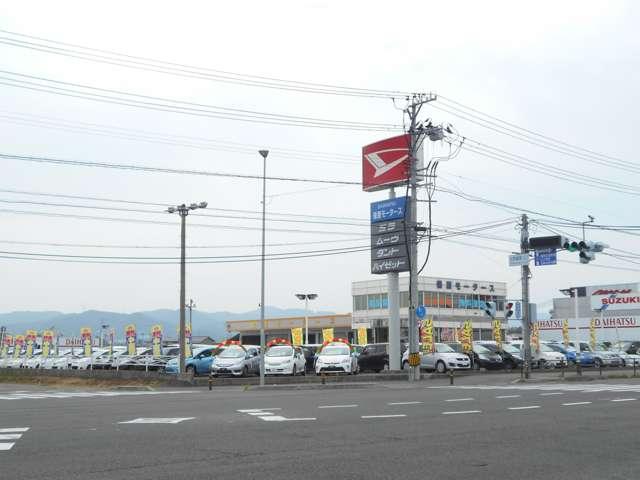 (株)保原モータース 福島店の店舗画像