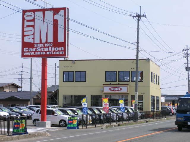 (株)オートエムワン の店舗画像