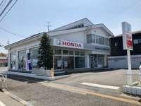 ホンダカーズ福島南