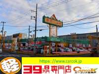 (株)カーコック西神戸