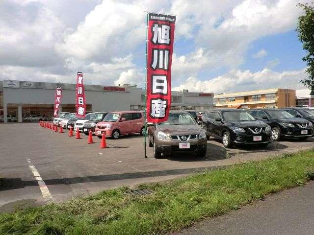 旭川日産自動車(株) カーパーク春光の店舗画像