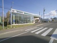 札幌トヨペット(株)
