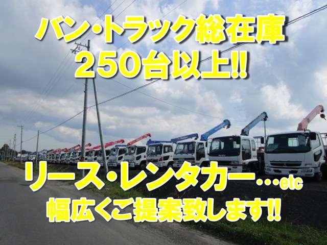 拡大移転リニューアルオープン!!!商用車の事ならお任せください!!!