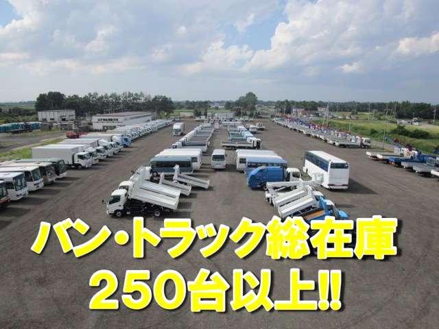 商用車・バン・トラック・バス専門コーナーです!!お電話はコチラ【011-895-3000】!