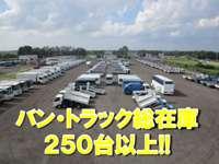 (株)ナウ トラックセンターの店舗画像