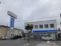 ネッツトヨタ旭川(株)