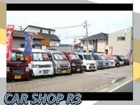 CAR SHOP R3