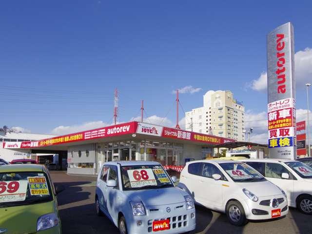 新車・中古車・買取・車検、すべてオートレブ ジョイカル多治見店にお任せください!