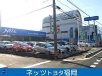 ネッツトヨタ福岡