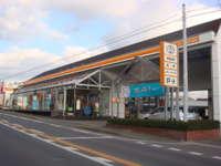 トヨタカローラ福岡