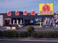 軽四市場 泉大津店