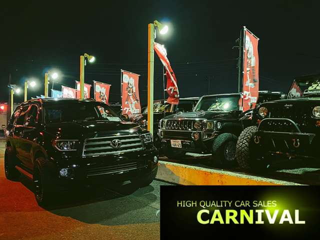 http://www.carnival-ss.com/ 当社ホームページも御覧下さい!