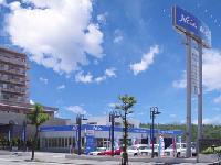 ネッツトヨタ道都 U−MEGA山の手の店舗画像