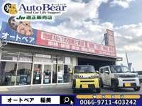 (有)Auto Bear オートベア稲美店
