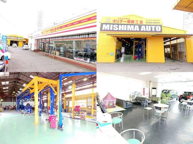 中古自動車販売士の資格を取得している知識・経験豊富なプロのスタッフ達が、お客様に最適な一台をご案内致します。