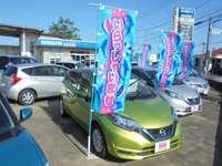 茨城日産自動車(株)