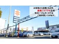 (株)新車・中古車のフジオカ