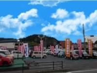 スズキ篠栗店