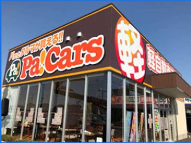 届出済未使用車専門店 パッカーズ 狭山ヶ丘店 の店舗画像