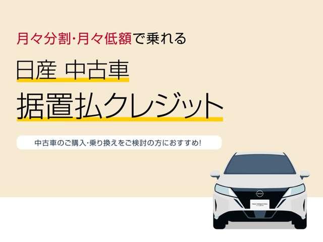 石川日産自動車販売(株) 七尾...
