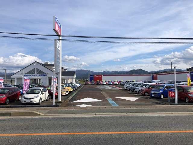 山形日産自動車 マイカーランド置賜店の店舗画像
