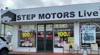 ステップモータース ライブ Step Motors Live
