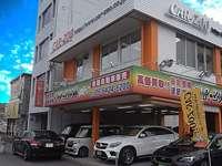 CAR-ZOO (株)カーズー