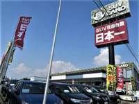 SUV LAND福岡