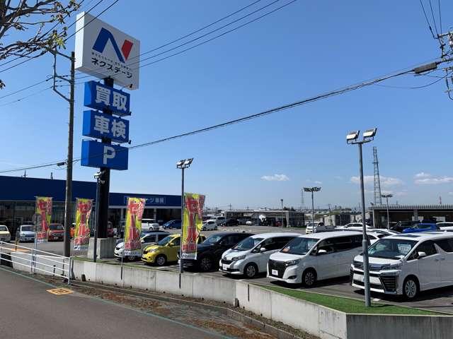 NEXTAGE(ネクステージ) 宇都宮店の店舗画像