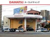 カーランドチャンプ(株)横田石油店
