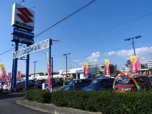 スズキ自販熊本 U's STATION近見の店舗画像