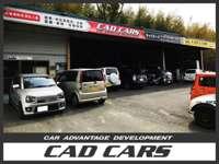 CAD CARS