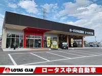 中央自動車工業(株)