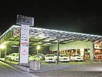 オートガレージ I・M・C