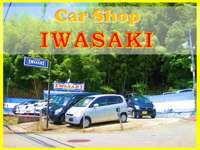 Car Shop IWASAKI カーショップ イワサキ