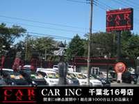 Car Inc.
