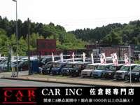 Car Inc.カブラ店