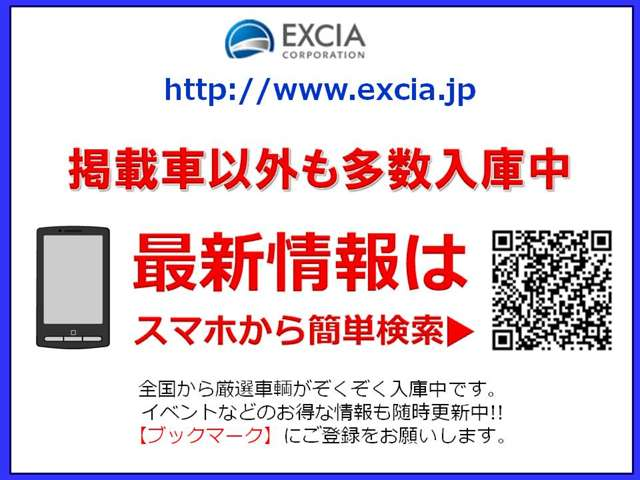 EXCIA 成田空港営業所 お店紹介ダイジェスト 画像4