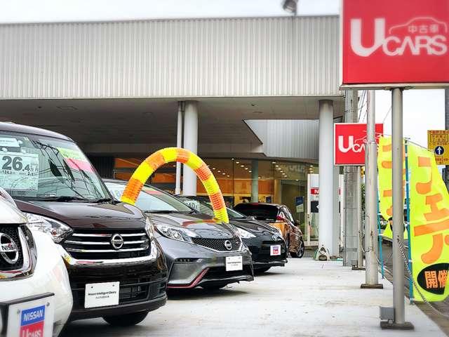 国道1号線沿い、新車のショールーム・サービス工場が併設されてます