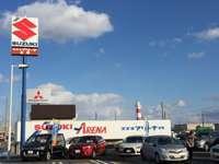 南北海道三菱自動車販売