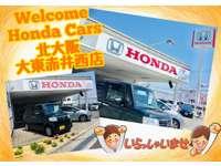ホンダカーズ北大阪
