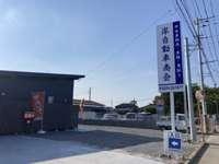 (有)岸自動車商会