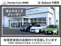 Honda Cars 西釧路