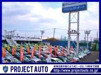 PROJECT AUTO